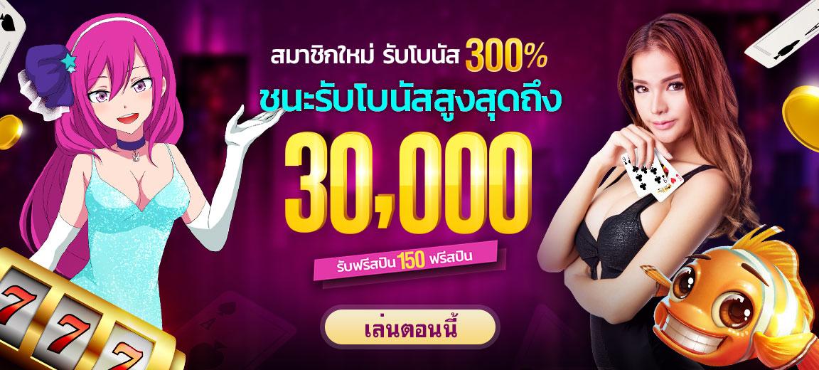 สล็อตออนไลน์คาสิโนมือถือ เล่นสนุก แจกเครดิต 30000 | LuckyNiki