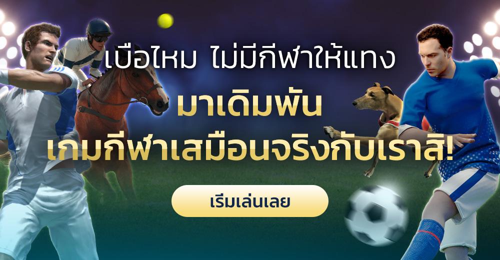 สนใจในพนันบอลออนไลน์หรือไม่? ลอง LuckyNiki ไม่ผิดหวังแน่นอน